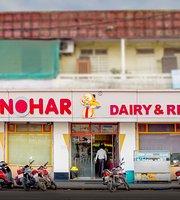 Manohar Dairy & Restaurant - Hamidia Road