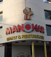 ‪Manohar Dairy and Restaurant‬