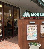 Mos Burger Yamagata Nanokamachi