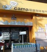 Cama现烘咖啡专门店(台南西门店)