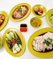 Chicken Rice Corner