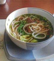 Noodle House (Pullman Sanya Yalong Bay Villas & Resort)