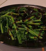 Bings Chinese Restaurant