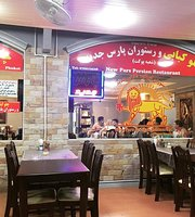 New Pars Persian Restaurant