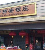 Old Xian Restaurant