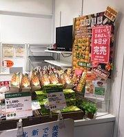 JA Biei Biei-Senka Shin-Chitose Airport