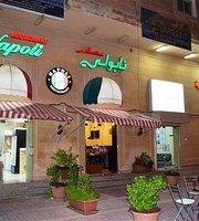 Napoli Restaurant