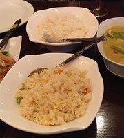 Baan Mai Thai Restaurant