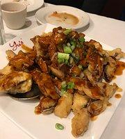 Yu's Mandarin Restaurant