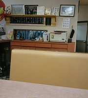 Hoshiyamarokken Horumon