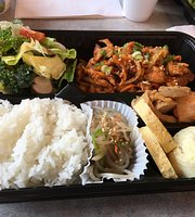 To Go Square Korean Style Mealbox