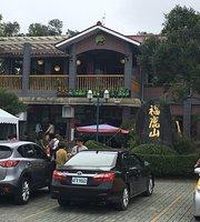 Tai Dong Fu Lu Shan Leisure Farm