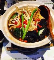 Easy House Vegetarian Cuisine Xinyi