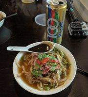 Guan Seang Restaurant