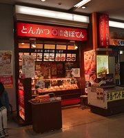 Tonkatsu Shinjuku Saboten Delica Kurashiki