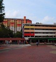 Jalan Bukit Merah Singapore