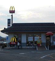 McDonald's Route 50 Kiryu