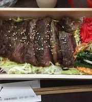 Yakiniku (Grilled meat) Kitayama Shimogamo
