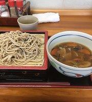 Restaurant Hokuto-An
