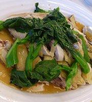 Restoran New Sek Yuen