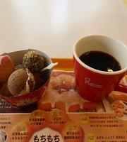Mister Donut Osaka Business Park Shop