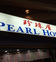 Pearl House Cafe