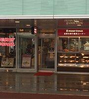 Mister Donut Akashi Station