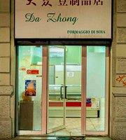 Da Zhong - Casa Del Tofu