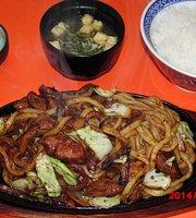 Nakayama Chinese Noodle