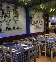 Yamas Greek Restaurant