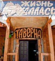 Taverna Zhizn Udalas