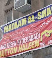 Al Shabab Restaurant