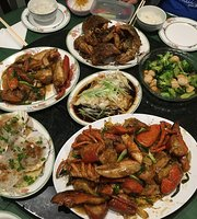 Regent Chinese Restaurant