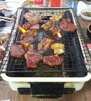 Seikoen
