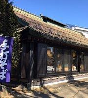 Teuchi Soba Yamasato