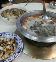 Zheng He Eel Dishes Restaurant