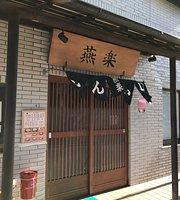 Tonkatsu Enraku