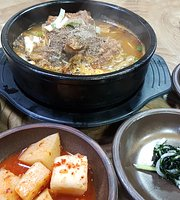 Chan I Ne Iron Pot Pork Back-Bone Stew