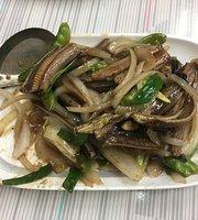 Jin Fu Specialist in Cooking Eel
