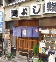 Miyoshizushi