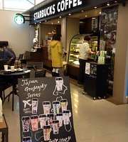 Starbucks Coffee, Kansai International Airport 4F North Gate