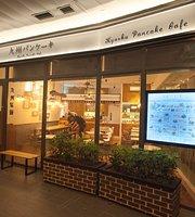 Kyushu Pancake Cafe