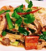 Ummarin Thai Restaurant