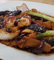 Restoran Hou Wan