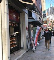 Tokyo Melon Pan Jimbocho