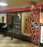 Kinasa Hirakata Sun Plaza 3