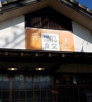 Happy Cafe Shokudo