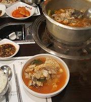 Aya Jin Pollack Stew