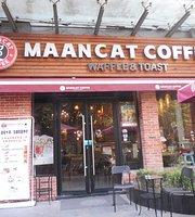 漫猫咖啡.意面.披萨(东方路店)