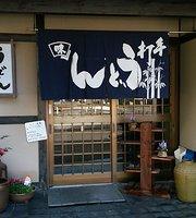 Kitano Udon